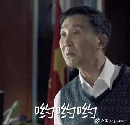 """阜阳:男子醉酒闹事谩骂袭击特警、自称认识""""达康书记"""""""