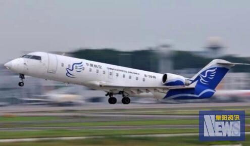 阜阳至重庆、舟山航线航班将于5月15日开通,特价机