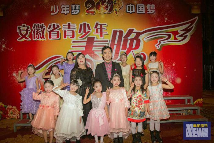 阜阳黄庄社区、贝多芬艺术学校携手关爱留守、贫困