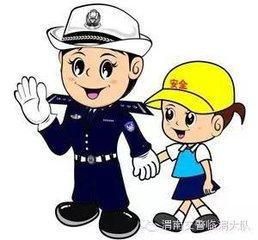 国庆中秋出行 交警部门公布温馨提醒