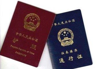 阜阳市正式实施七项出入境政策措施