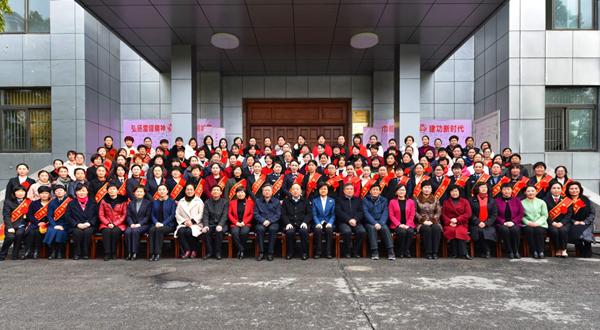 """阜阳市纪念""""三八""""国际妇女节108周年暨表彰大会"""