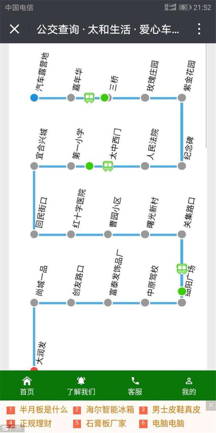 五一七天乐丨太和县沙颖河汽车露营地萌宠动物展