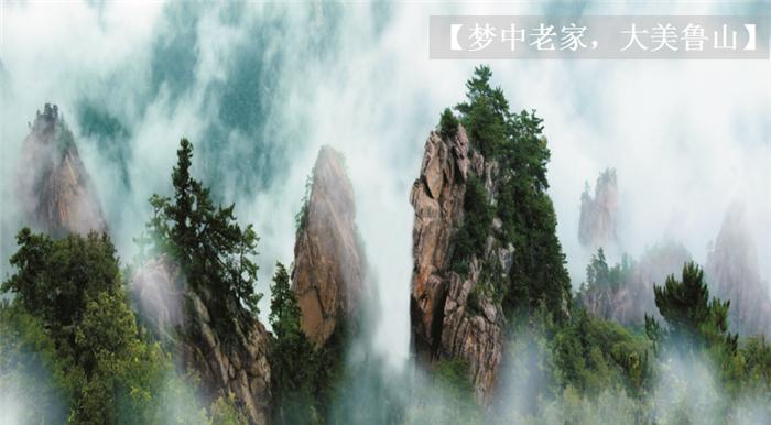 "<strong>""中原灵秀地 魅力平顶山""旅游推介会在阜阳举行</strong>"