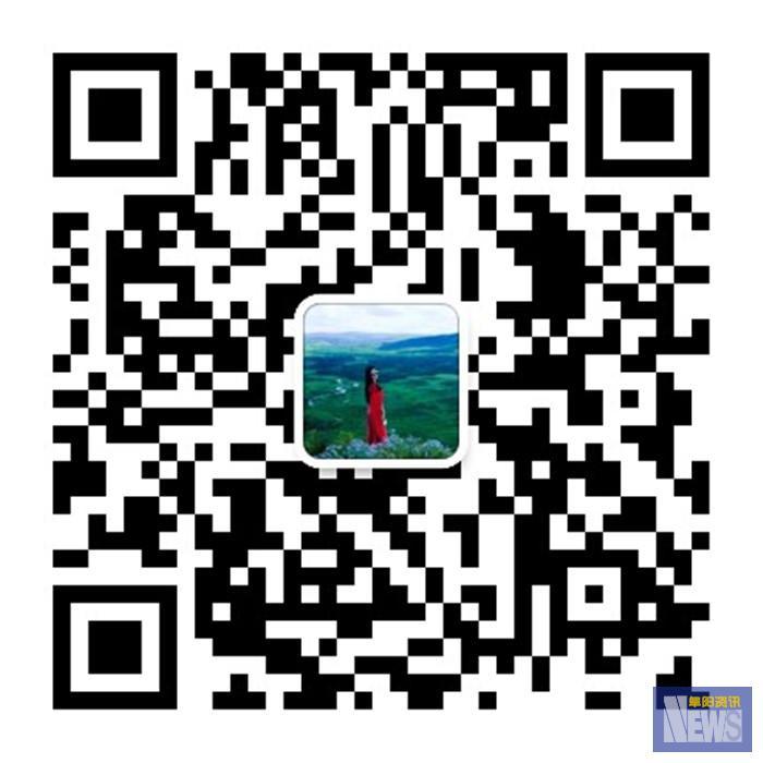 微信图片_20190103181042.jpg