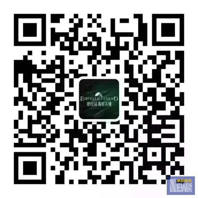 微信图片_20190114105321.jpg