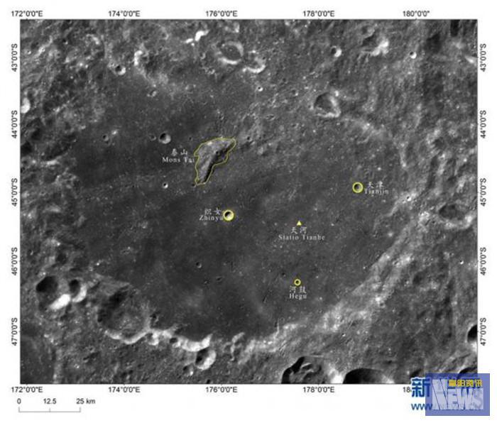 "<strong>嫦娥四号着陆点命名为""天河基地""</strong>"