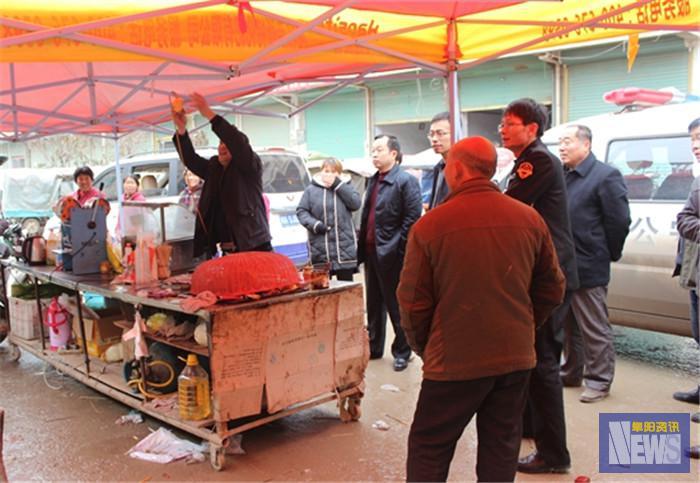 <strong>太和县高庙镇组织开展学校校园及周边食品安全检查</strong>