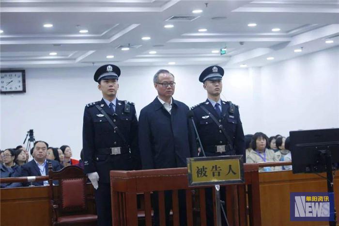 <strong>安徽省原副省长周春雨案一审宣判:获刑20年罚款三亿多</strong>