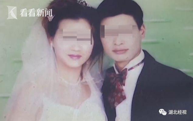 丈夫百依百顺,却被妻子捅死,只因回家忘买鸡腿…