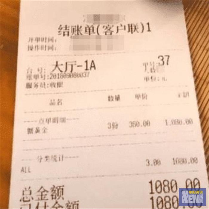 三女子在旅游景点吃蟹黄面, 结账时懵了, 店员: 你