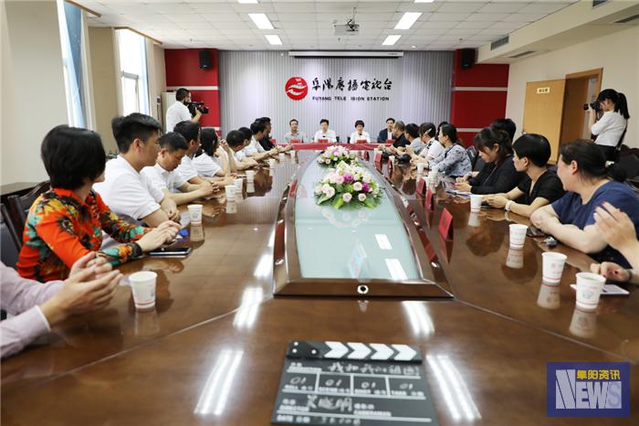 同梦中国,放昇礼赞——《我和我的祖国》MV揭幕开机