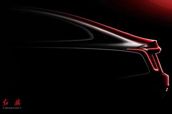 <strong>将于2020年5月投产 全新一代红旗H7预告图发布</strong>