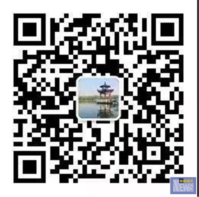 微信图片_20190713090027.jpg