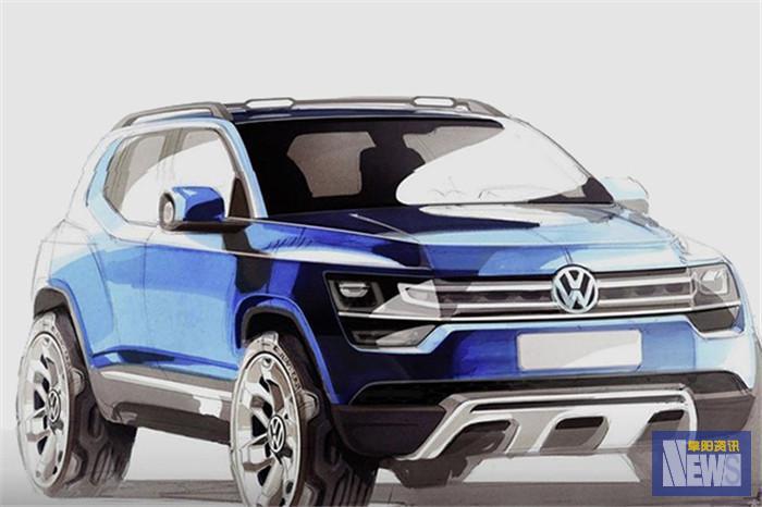 <strong>大众拟推全新小型SUV 或将取代甲壳虫的市场空缺</strong>