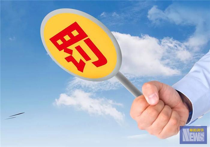 """超市强行搭售购物袋 消费者""""说不""""又索赔"""