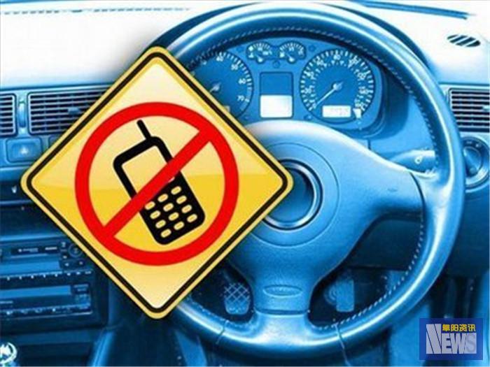 驾车时持手机拍摄交通违法被警告