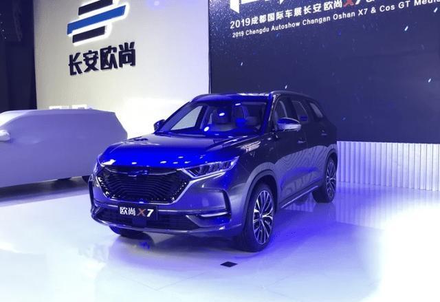 <strong>2019成都车展:长安欧尚X7和科赛GT双车亮相</strong>