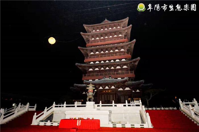 中秋夜嫦娥飞天首演引爆阜城,阜阳市生态乐园成为全民打卡圣地