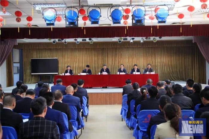 <strong>阜阳市委组织部到金种子集团宣布主要负责人任免决定</strong>