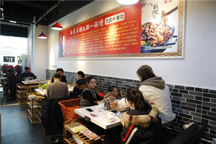 余佳牛餐饮强势登陆颍泉万达广场 开启扩展商业版图的新征程