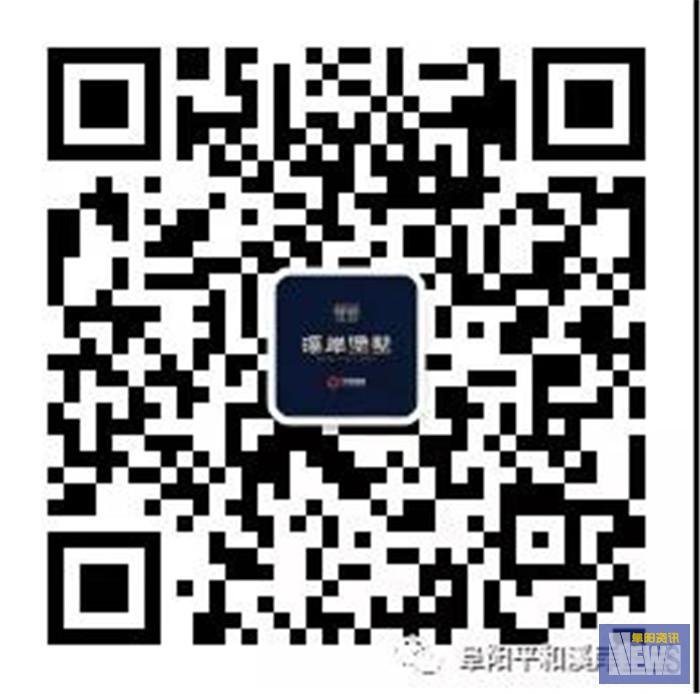 微信图片_20191223152344.jpg