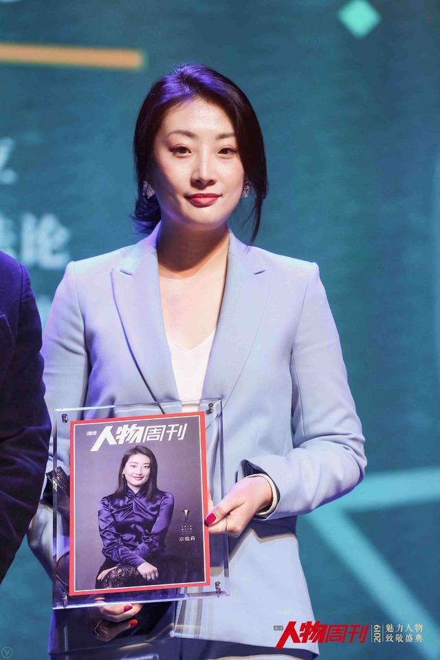 """宗馥莉连获两项大奖,15年持续探索实体制造业""""数字"""