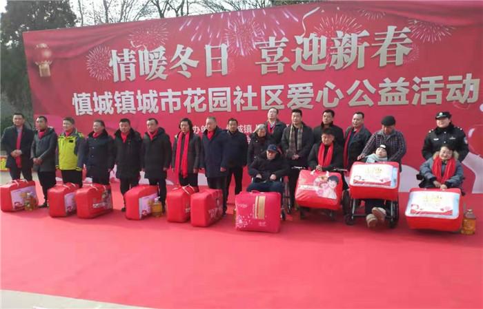"""颍上县城市花园社区开展""""情暖冬日 喜迎新春""""活动"""