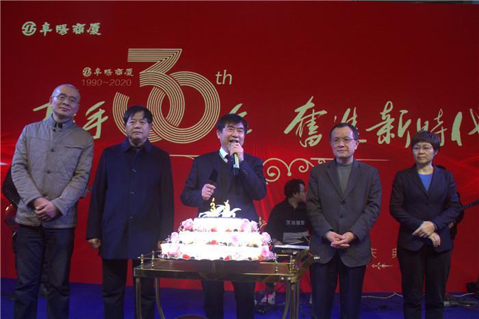 阜阳商厦30周年庆典完美收官,透视庆典故事精彩呈现